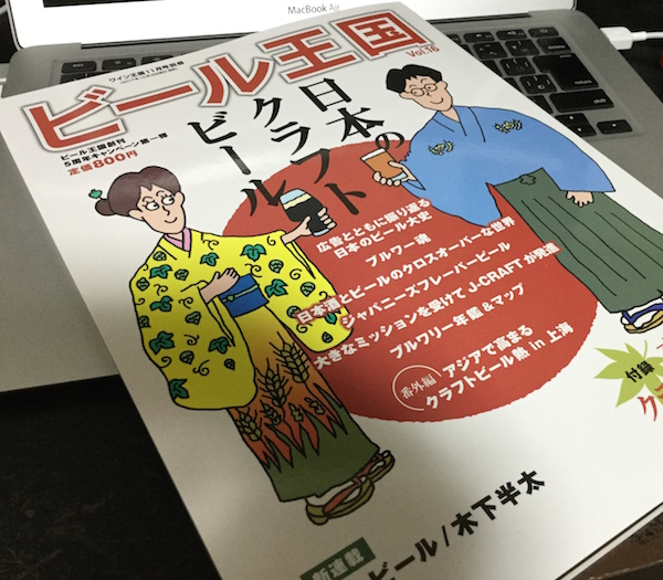 f:id:hiroyukitomieme:20171014222157j:plain