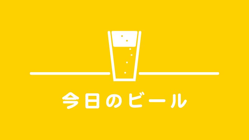 f:id:hiroyukitomieme:20180101005037p:plain