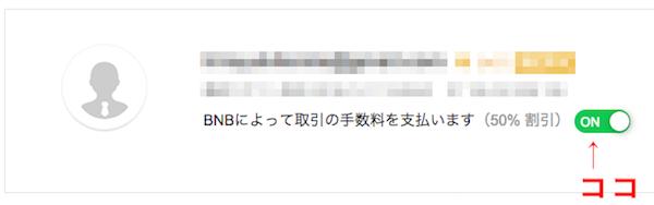 f:id:hiroyukitomieme:20180111210123p:plain