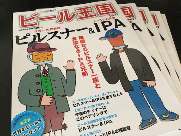 f:id:hiroyukitomieme:20180117145244j:plain