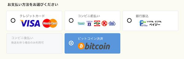 f:id:hiroyukitomieme:20180123112341p:plain