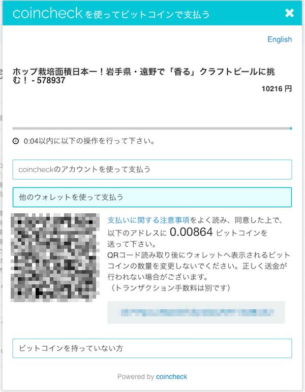 f:id:hiroyukitomieme:20180123125517p:plain