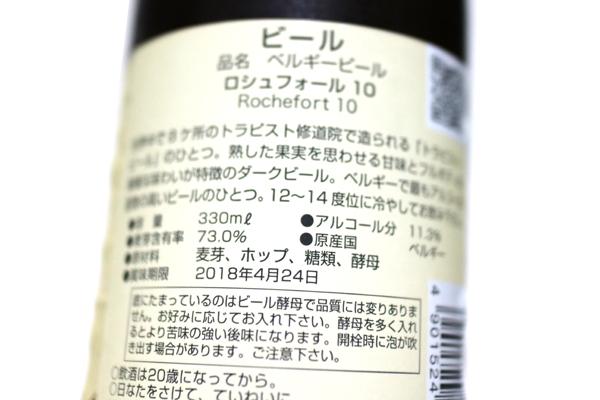 f:id:hiroyukitomieme:20180425232437j:plain