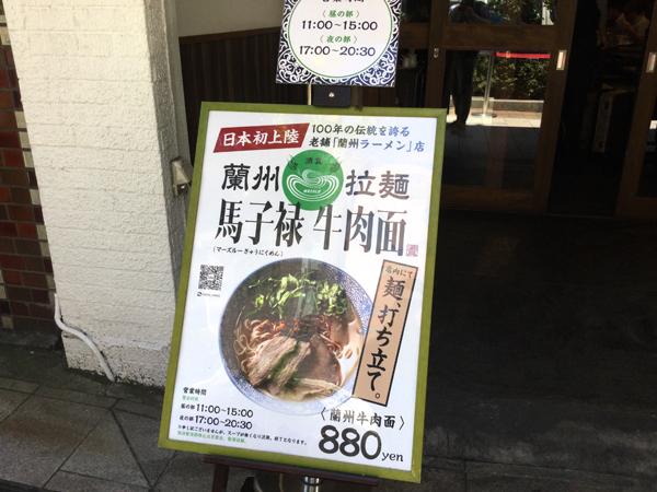 f:id:hiroyukitomieme:20180711162720j:plain