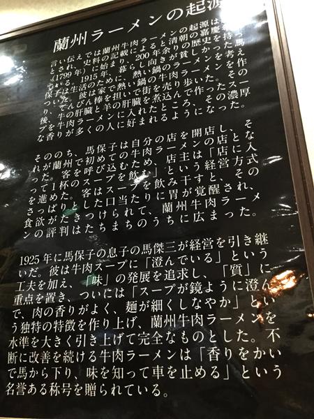 f:id:hiroyukitomieme:20180716220346j:plain