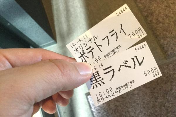 f:id:hiroyukitomieme:20180820224641j:plain