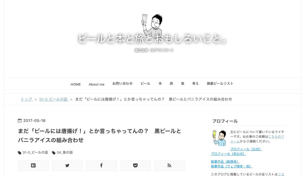 f:id:hiroyukitomieme:20181103214224p:plain