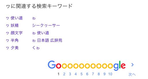 f:id:hiroyukitomieme:20181109012440p:plain