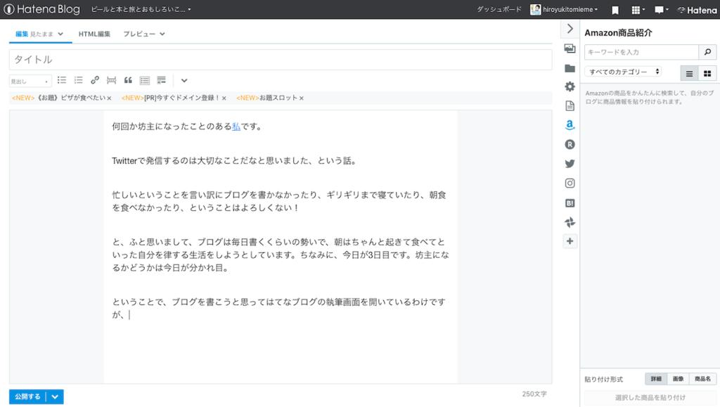 f:id:hiroyukitomieme:20181211002600p:plain