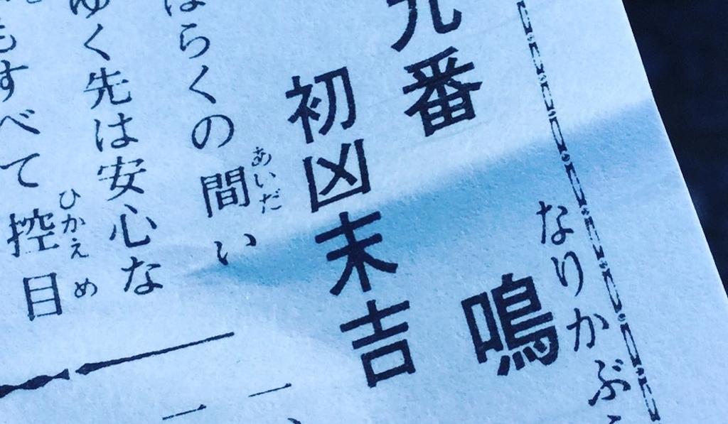 f:id:hiroyukitomieme:20190102213819j:plain