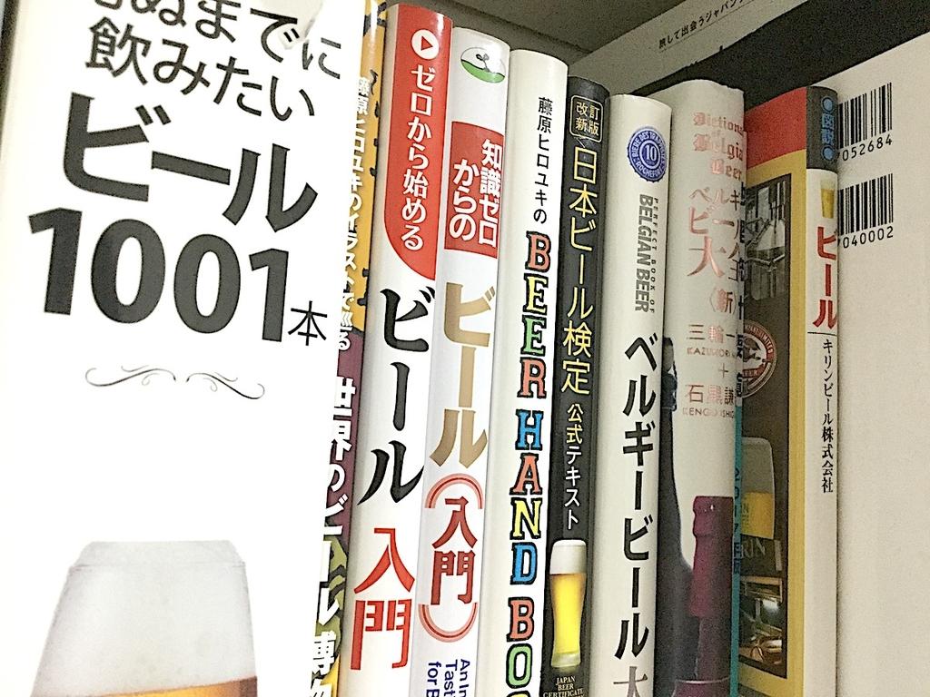 f:id:hiroyukitomieme:20190127231227j:plain