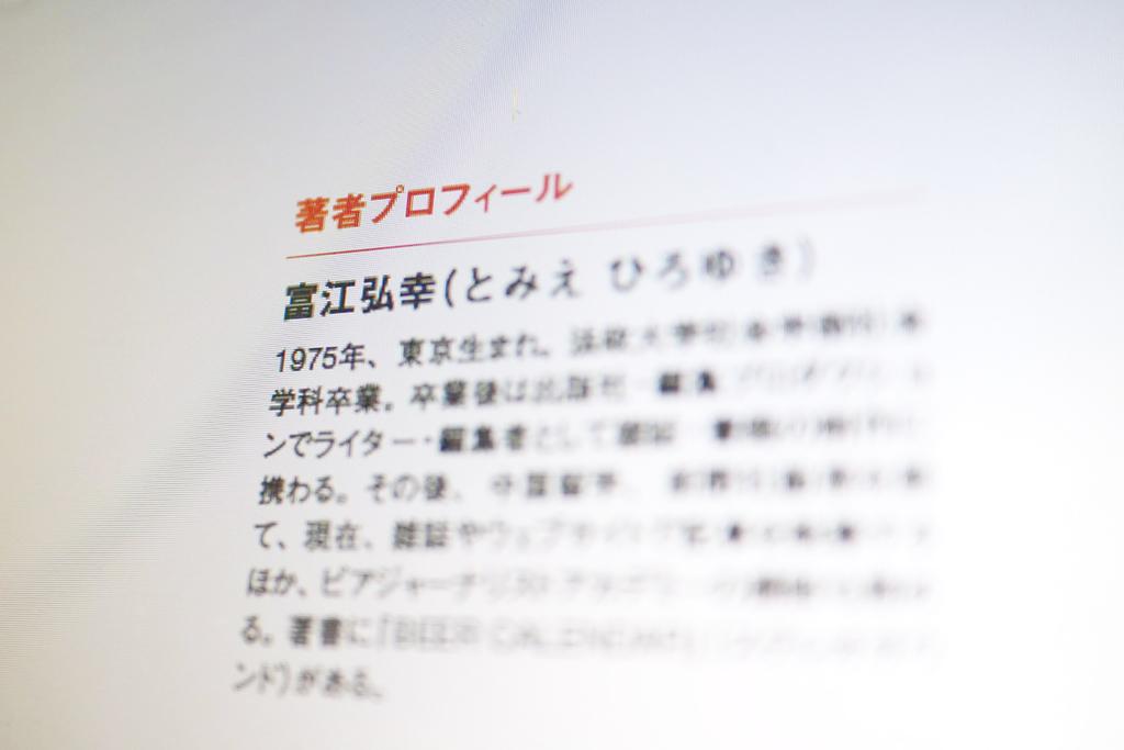 f:id:hiroyukitomieme:20190210222255j:plain