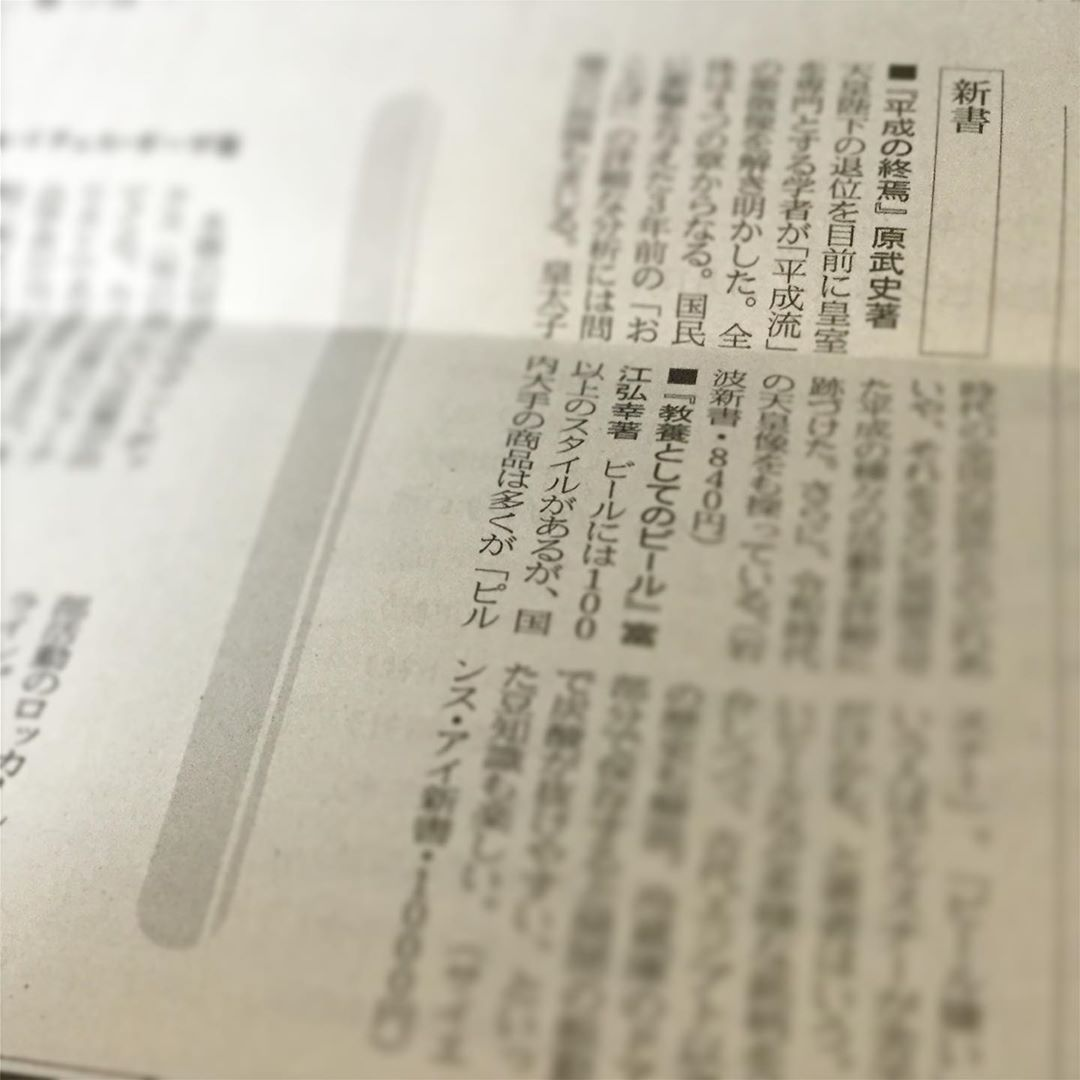 f:id:hiroyukitomieme:20190428212111j:plain