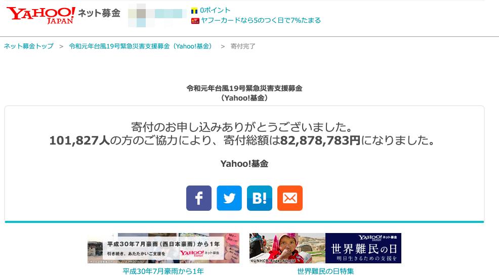 f:id:hiroyukitomieme:20191015234300p:plain