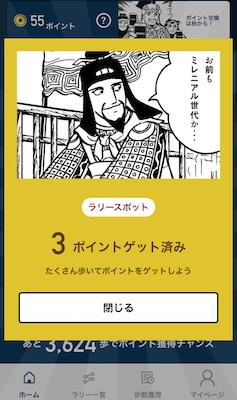 f:id:hiroyukitomieme:20191116221932j:plain