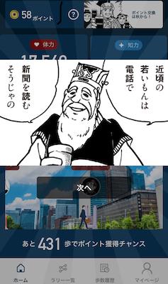 f:id:hiroyukitomieme:20191116222456j:plain