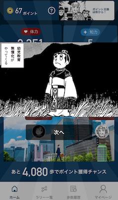 f:id:hiroyukitomieme:20191116222954j:plain