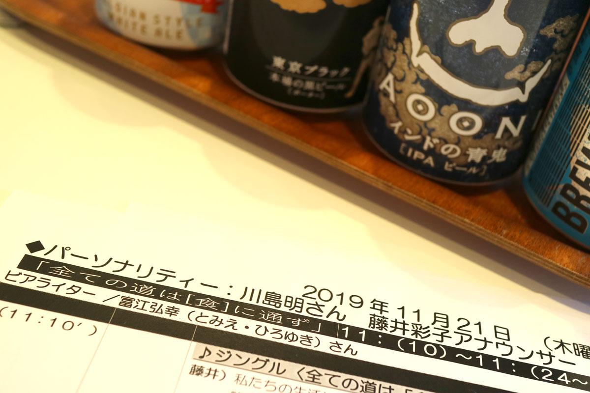 f:id:hiroyukitomieme:20191121160624j:plain