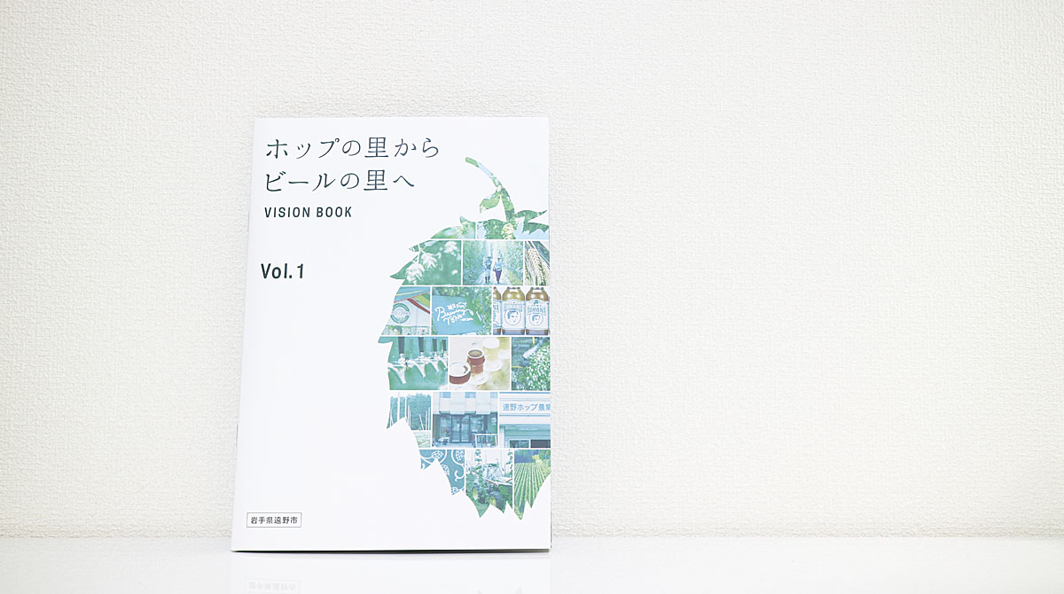 f:id:hiroyukitomieme:20200506174045j:plain