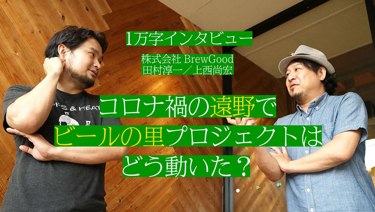 f:id:hiroyukitomieme:20200924225149j:plain