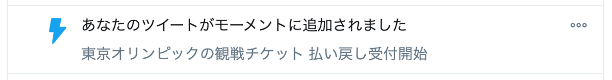 f:id:hiroyukitomieme:20201110235101p:plain