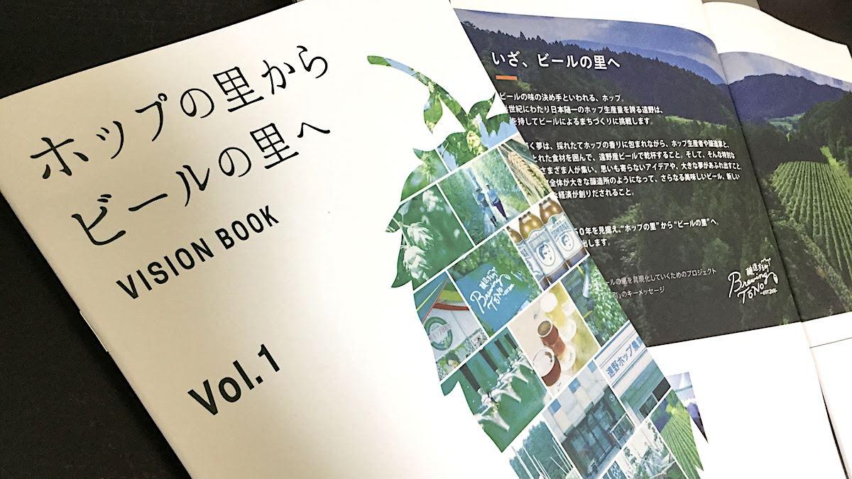TONO VISION BOOK