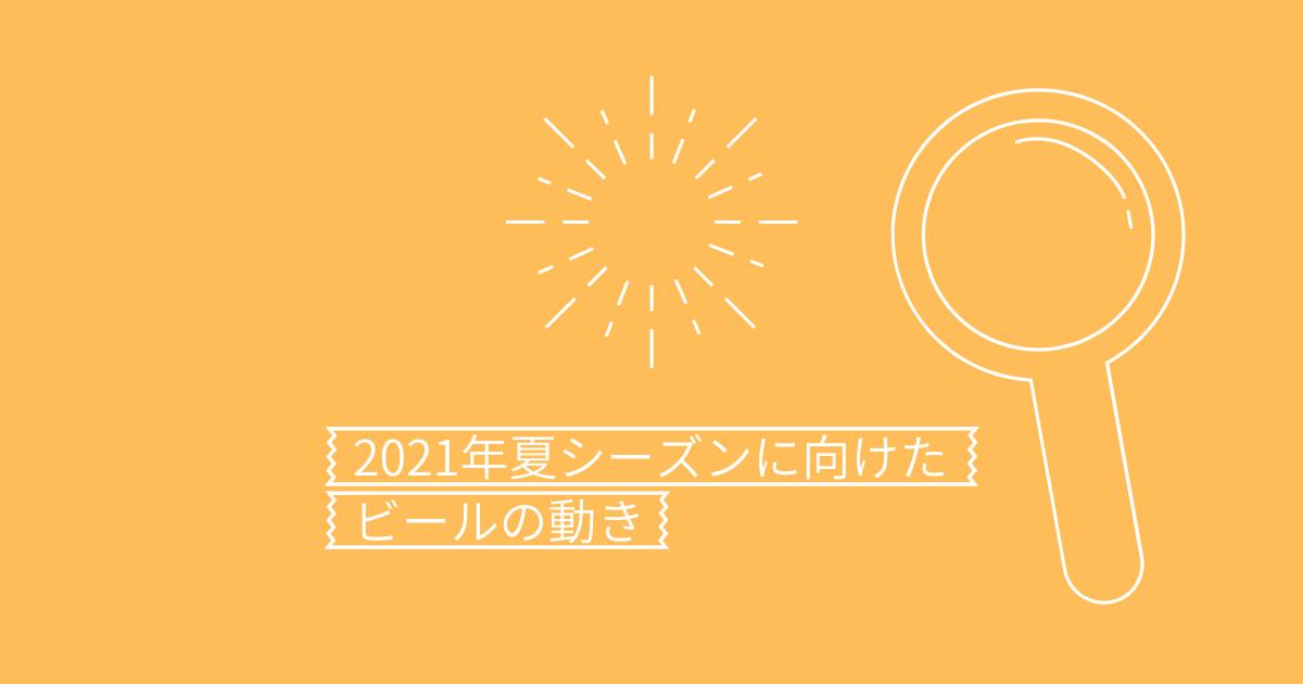 f:id:hiroyukitomieme:20210318023141p:plain