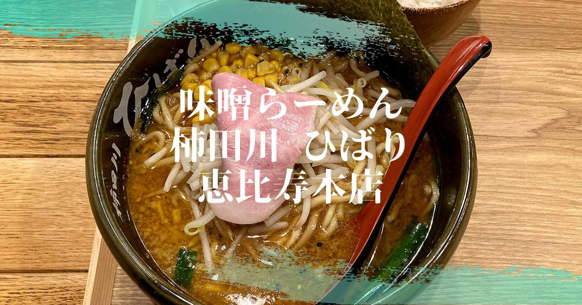 f:id:hiroyukitomieme:20210401002117p:plain