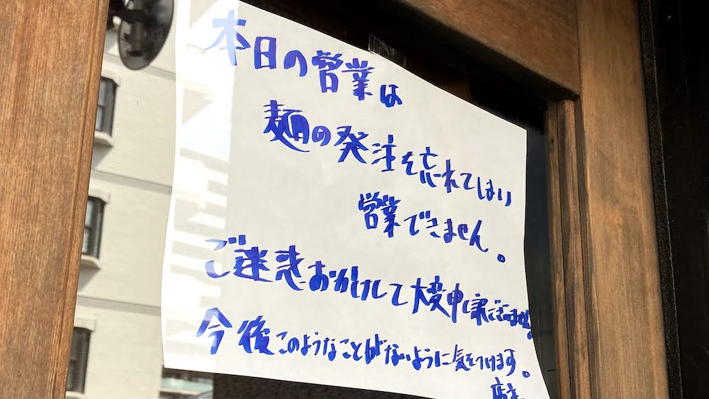 f:id:hiroyukitomieme:20210424220350j:plain