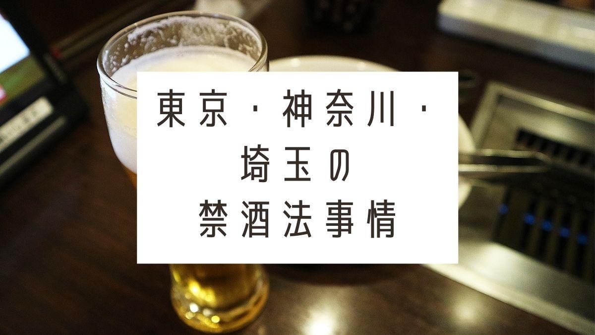 f:id:hiroyukitomieme:20210425231136j:plain