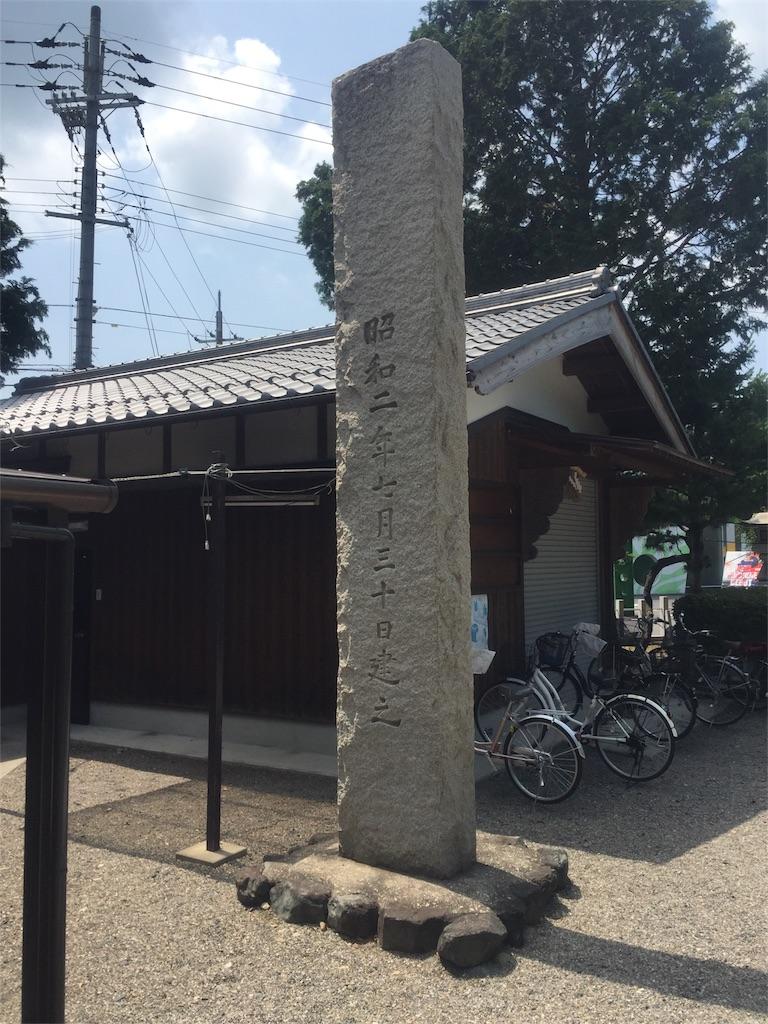 f:id:hiroyukiwest:20170731161936j:image