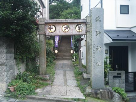 f:id:hiroyukmurata:20160710222606j:plain