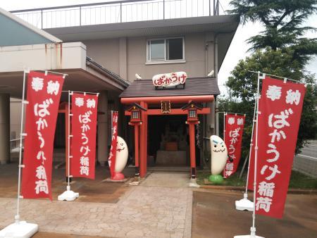 f:id:hiroyukmurata:20160815001029j:plain