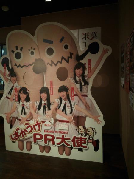 f:id:hiroyukmurata:20160815001048j:plain