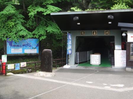 f:id:hiroyukmurata:20160815001304j:plain