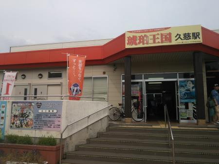 f:id:hiroyukmurata:20160815001814j:plain