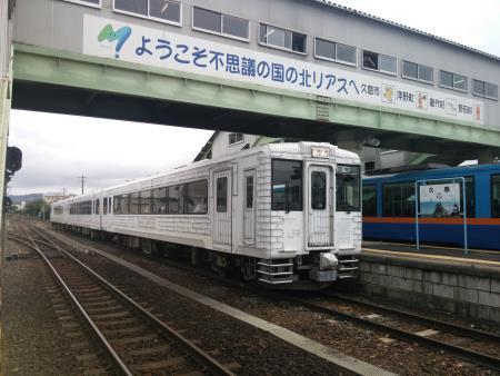f:id:hiroyukmurata:20160815002138j:plain