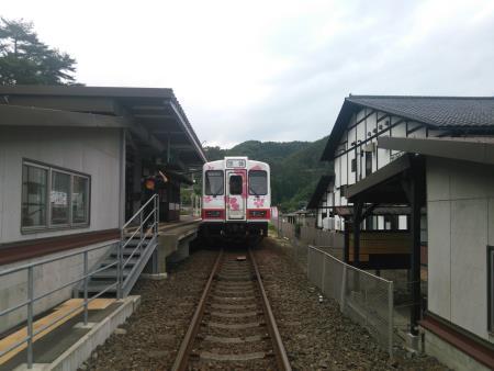 f:id:hiroyukmurata:20161116001824j:plain
