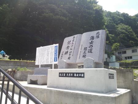 f:id:hiroyukmurata:20161214001753j:plain