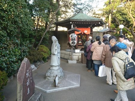 f:id:hiroyukmurata:20170129222125j:plain