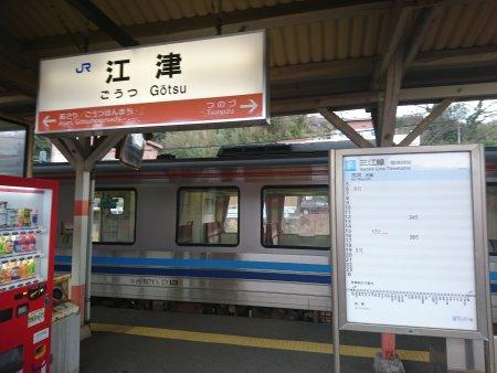 f:id:hiroyukmurata:20170129225128j:plain