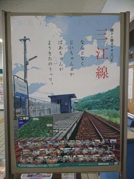 f:id:hiroyukmurata:20170129225144j:plain