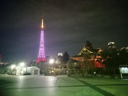 f:id:hiroyukmurata:20170320002934j:plain