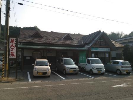 f:id:hiroyukmurata:20170320005247j:plain