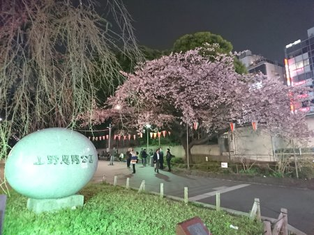 f:id:hiroyukmurata:20170507190255j:plain