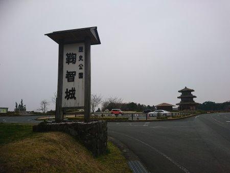 f:id:hiroyukmurata:20170507191312j:plain