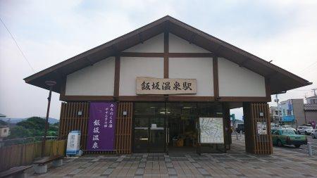 f:id:hiroyukmurata:20170627001207j:plain