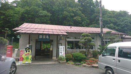 f:id:hiroyukmurata:20170729235243j:plain