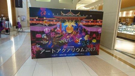 f:id:hiroyukmurata:20170827220406j:plain