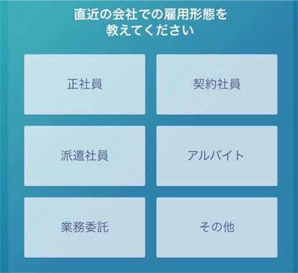 f:id:hiroyuxxx:20160930234334j:image